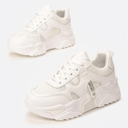 White Sneakers 8552-71-white